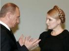 Через четыре дня Тимошенко встретится  с Путиным. Опять будет продавать Родину в обмен на газ?
