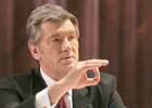 Ющенко одним росчерком пера выделил более 800 миллионов на соцстандарты