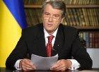Ющенко предлагает Тимошенко позаимствовать деньги на борьбу с гриппом у людей
