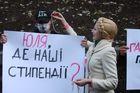 Студенты в свой День потребовали от Тимошенко выполнить обещания