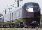 Японцы сконструировали для императора специальный поезд. Фото