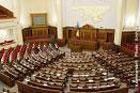 В четверг Верховная Рада будет делить деньги