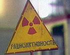 Родные края Тимошенко могут стать второй «Чернобыльской зоной»