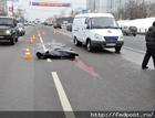 Из-за плохой видимости россиянку пять раз переехали мчащиеся автомобили. Фото