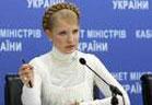 Тимошенко решила заняться хоккеем