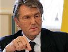 Ющенко хочет новые газовые контракты с Россией по принципу «качай или плати»