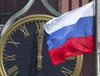 Россия запустила военный спутник на орбиту земли