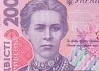 Гривна начала припоминать доллару вырванные годы