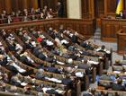 БЮТ заблокировал трибуну ВР. Старые песни о главном