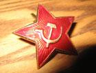 В Молдавии намерены запретить коммунистическую символику. Серп и молот теперь не в почете