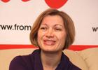 Геращенко второй раз стала матерью