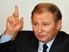 Кучма: Кстати, госпожа Тимошенко мало напоминает мать Терезу