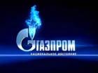 В «Газпроме» подумывают поднять цену на газ для Украины на 63 бакса