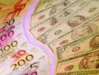 В обменных пунктах Киева обвалился курс доллара