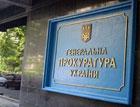 ГПУ: Факт отравления Ющенко полностью доказан