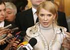 Тимошенко нарисовалась в Раде