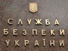 СБУ не пустила лже-ученых потому что они не очень любили Украину