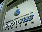 «Нафтогаз» назвал цену на российский газ на 2010 год