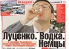 Комиссия Шуфрича ни черта не сделавшая по делу Луценко, просит продлить ее существование