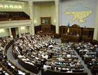 Нардепы преодолели вето на регламент Рады. Как хотим так и работаем