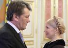 Во Львове Тимошенко легла на Ющенко. У Президента возмутились такой выходкой