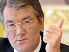 Ющенко подарили котенка за 1000 гривен