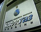 «Нафтогаз» заплатит «Газпрому» в ноябре кругленькую сумму