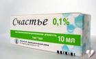 Гепатит С в Украине. Какова цена на цена на пегасис и пегинтрон?