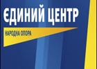 ЕЦ дал понять, что Янукович для них уже роднее Ющенко