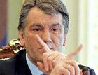 Ющенко пытается косить под Путина
