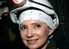 Тимошенко вспомнила анекдот, как Ющенко обедал с Януковичем