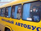 Днепропетровских студентов возить на учебу будут нашару
