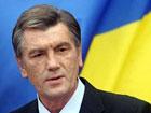 Ющенко: Я опять слышу угрозы