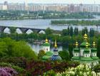 Киев назван самым грязным городом Европы