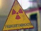 Под Киевом хотят построить хранилище ядерных отходов