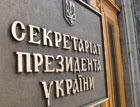 Парламент найдет деньги на выборы. Так считают у Ющенко