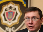 Луценко шьет уголовное дело Секретариату президента