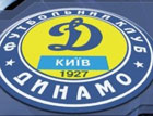 Киевское «Динамо» купила себе нового вратаря. Как утверждают - вундеркинда