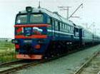 Под Харьковом задержали российский поезд. Из-за опасения взрыва