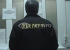 Донбасс. Пацаны в гриппозных масках бомбили аптеки и магазины. Фото