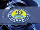 «Динамо» на опыте пролетело мимо всех еврокубков