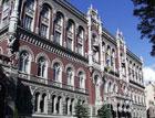 Нацбанк просит банки не принимать переводы в гривне