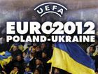 Евро-2012 будут принимать 4 украинских города