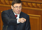 Луценко: Я считаю неэтичным судиться с Президентом