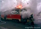 Харьков. Пожар не слабо разбушевался в трамвае. Пассажиры отделались испугом. Фото