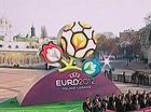 В Киеве презентовали логотип и лозунг ЧЕ-2012