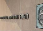 Оптимисты из минфина не теряют надежды получить деньжат от МВФ