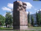 Вслед за Володькой Киевским пострадал и памятник чекистам