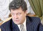 Порошенко отмазал Украину от неприятной ситуации с груженным оружием самолетом