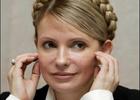 Тимошенко спрятала Луценко под юбку
